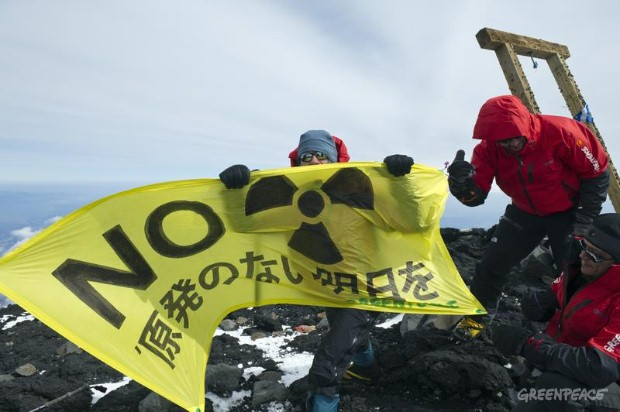 A Greenpeace Alpine Team Climb Mount Fuji