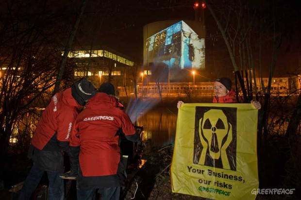 Muhleberg Nuclear Plant Projection in Switzerland