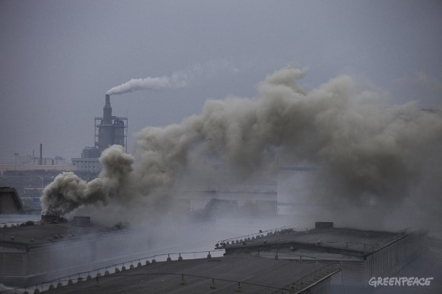 Smoke From Dyeing Factories in Shaoxing