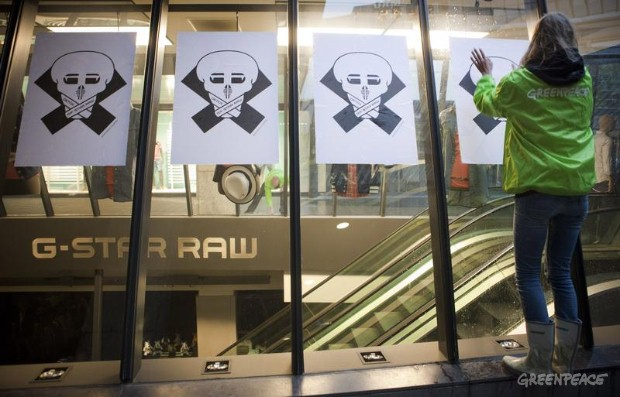 Poster at G STAR RAW store in Rotterdam.
