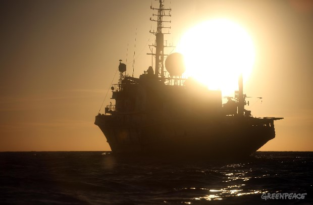 Esperanza On Patrol In The Indian Ocean
