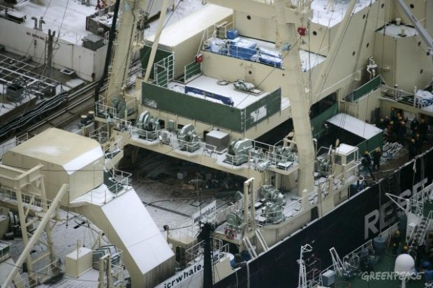 The disabled Japanese whaling ship Nisshin Maru with a re-fuelling vessel and hunter vessel tied alongside. Fire broke out on the Nisshin Maru on Thursday and one man is still missing.The Greenpeace ship Esperanza is close by, and has repeated the off...
