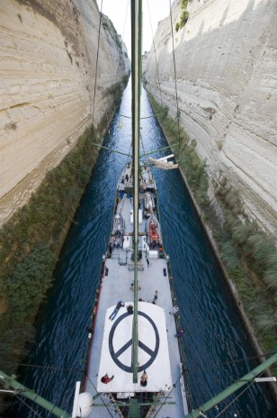 Rainbow Warrior In Corinth Canal