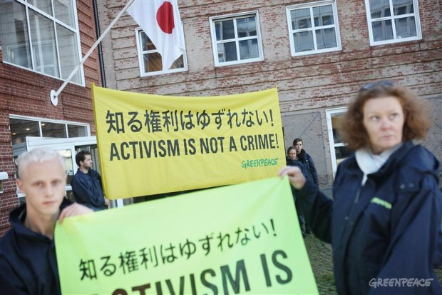 Protest in Copenhagen over the verdict against two Greenpeace Japan activists