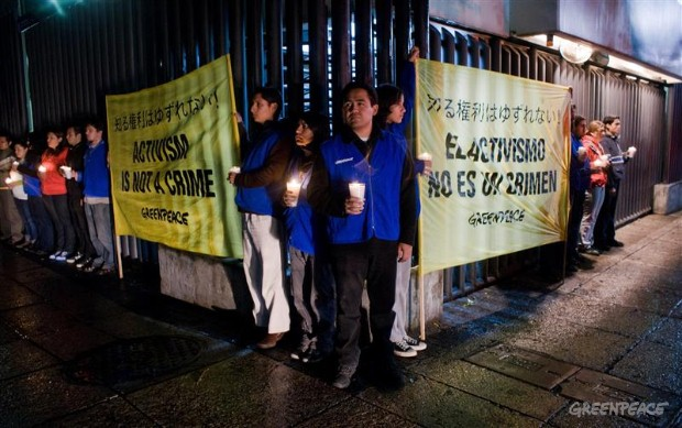 Protest in Mexico City over the verdict against two Greenpeace Japan activists