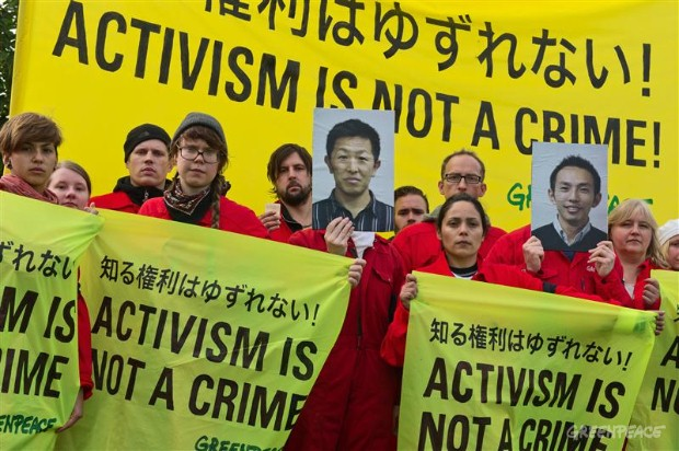 Protest in Stockholm over the verdict against two Greenpeace Japan activists