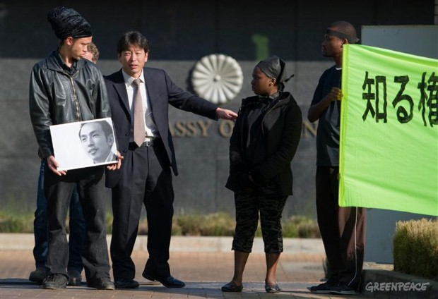 Protest in Pretoria over the verdict against two Greenpeace Japan activists