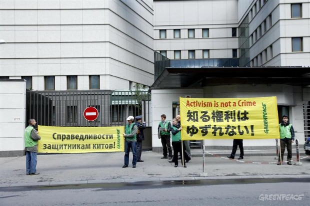 Protest in Moscow over the verdict against two Greenpeace Japan activists