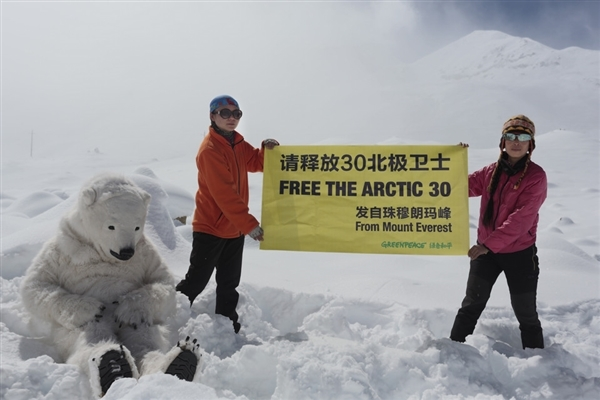 '30 Days of Injustice' Global Day of Solidarity at Mount Everest. 10/15/2013 © Zhou Li / Greenpeace
