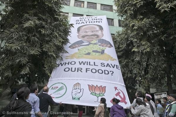 Protest against GM Food in India. 03/04/2014 © Sudhanshu Malhotra / Greenpeace