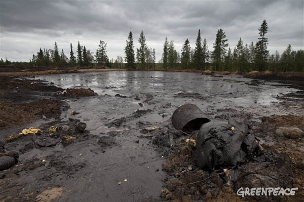 oil spill in Usinsk, Russia