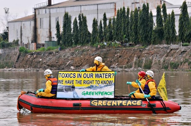 Water Patrol activists label the company  Noah Paper mills Inc as a possible source of toxic pollution in Marikina river