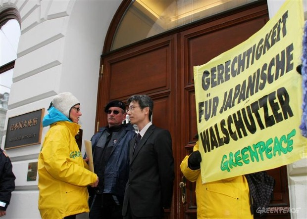 Austrian Activists Support Tokyo Two