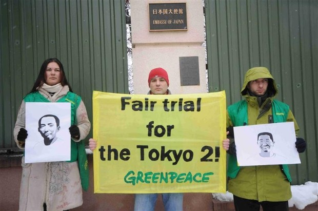 Protest for the Tokyo Two at Hungarian embassy