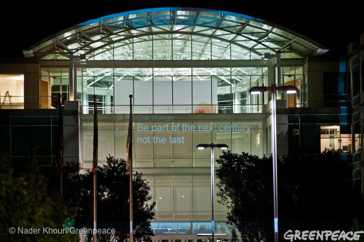 Messages beamed onto Apple's Cupertino headquarters