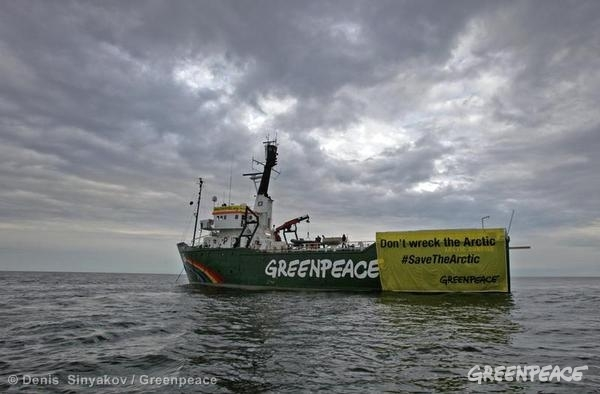 Greenpeace ship MY Arctic Sunrise  © Denis Sinyakov / Greenpeace