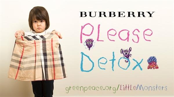 burberry please detox