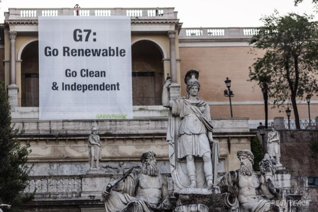 G7 Energy Independence Banner in Rome
