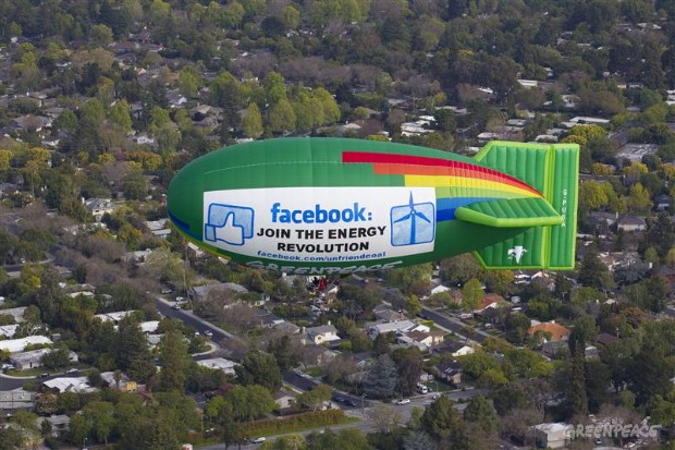 Airship Flies Over Facebook Headquarters