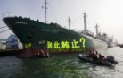 Taking action against Pacific ocean destruction in Taiwan