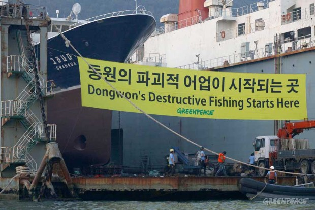 Dongwon Industries Action in Korea