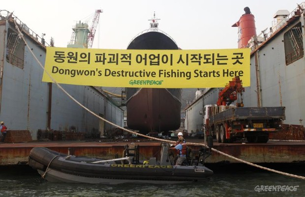 """Dongwon's Destructive Fishing Starts Here"""