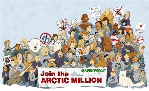 Join the Arctic MIllion