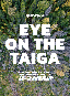 Eye on the Taiga