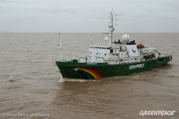 The Greenpeace Esperanza on the Amazon river