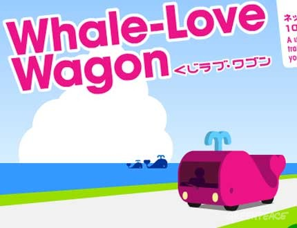 Japanese love wagon will help save whales in the Southern Ocean whales sanctuary.