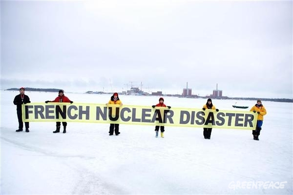 French Nuclear Disaster - Greenpeace asks French prosecutors to investigate allegations of spying by Areva