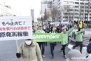 Fukushima: we must not forget!