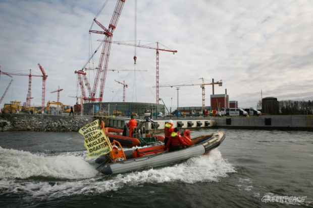 April 2007. Greenpeaceaktivister protesterar mot...
