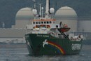 The Arctic Sunrise in opposition to the Takahama nuclear power plant