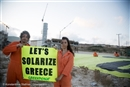 Solarizing Greece with #PeoplePower is a way out of the crisis