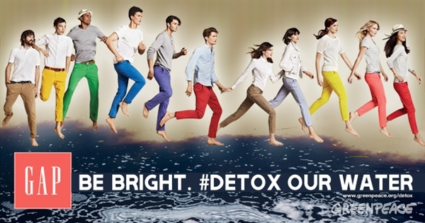 GAP Be Bright. #Detox Our Water.