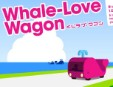 Japanese love wagon will help save whales