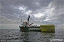 Taking action from the Arctic Sunrise