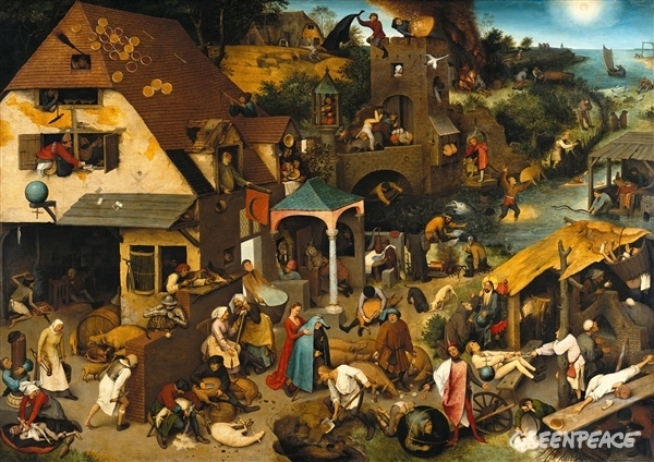 Netherlandish Proverbs (1559) - Pieter Bruegel the Elder