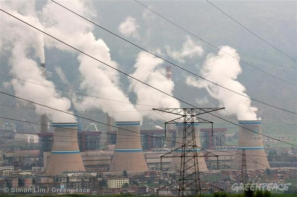 Xuanwei Power Station in China