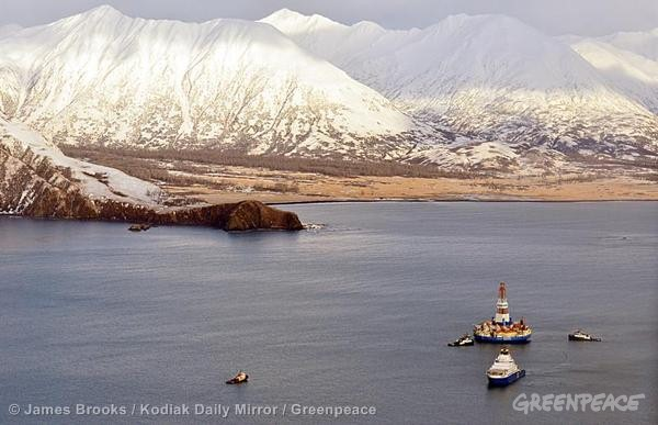 Shell Kulluk Rig Assessment off Kodiak Island