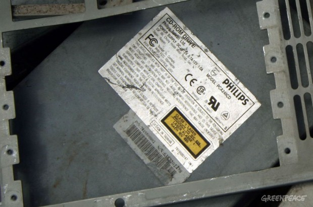 Phillips CD-rom drive at a Chinese e-waste scrap yard.