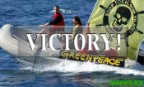 Victory - Toxic ship export controlled