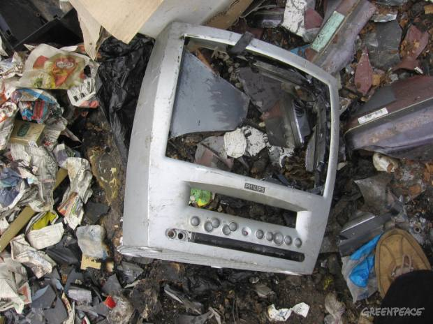 Old Philips TV at a Ghana scrap yard
