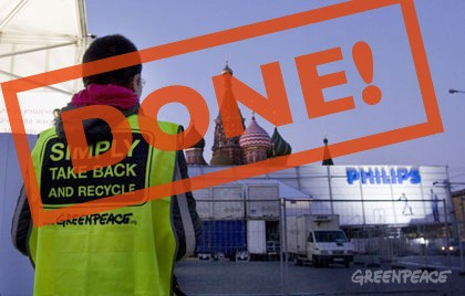 """Philips: simply take back & recycle!"""