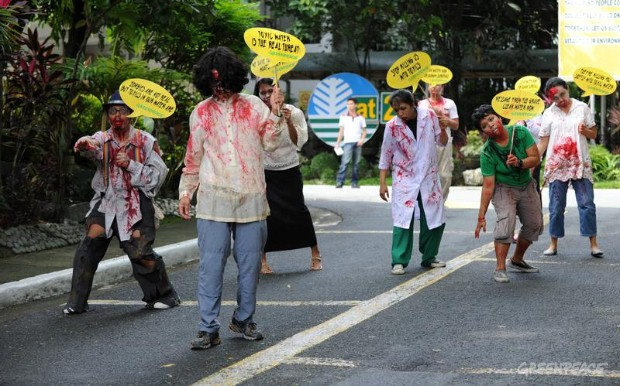 'Zombies' Protest in the Philippines