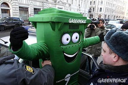 Trash man in Moscow