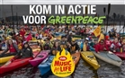 Kom in actie en steun Greenpeace met Music For Life