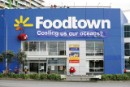 Greenpeace banner on Auckland Foodtown supermarket