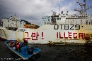Fishing boat branded 'illegal' as Greenpeace demands Korea stop unlawful catch.